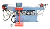 DW50NC液压数控弯管机