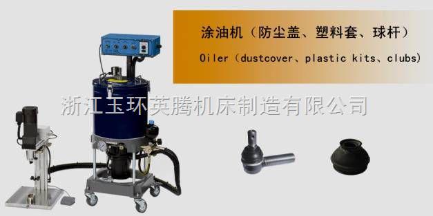 气门摇臂螺孔6工位圆盘加工机