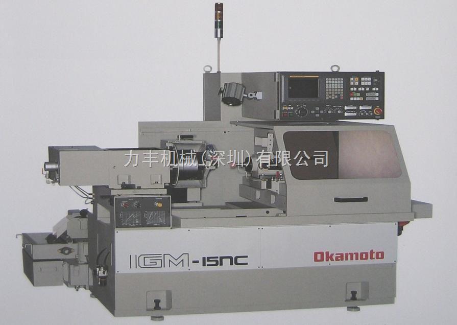 日本冈本OKAMOTO IGM15NC 15NC-2数控内圆磨床