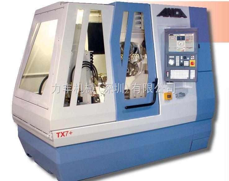 澳大利亚昂科ANCA TX7五轴数控工具磨床