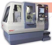 澳大利亚昂科公司ANCA GX7五轴竞技宝工具磨床