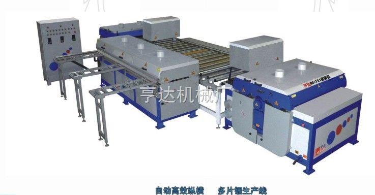 亨达生产线MJ1325