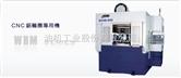 CNC铝轮圈专用机