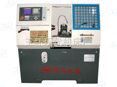 CJK0640型数控车床