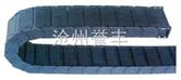 供应质TKK080系列重型四片装桥式全封闭拖链