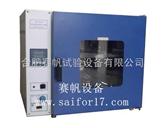 合肥电热鼓风恒温干燥箱/合肥电热恒温干燥箱