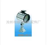 厂供JL40A-1JL50C-3卤钨数控机床工作灯