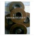 厂供CW6163/8017 机床【机械】胶木布齿轮