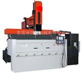 台湾三贵CNC动柱系列放电火花机