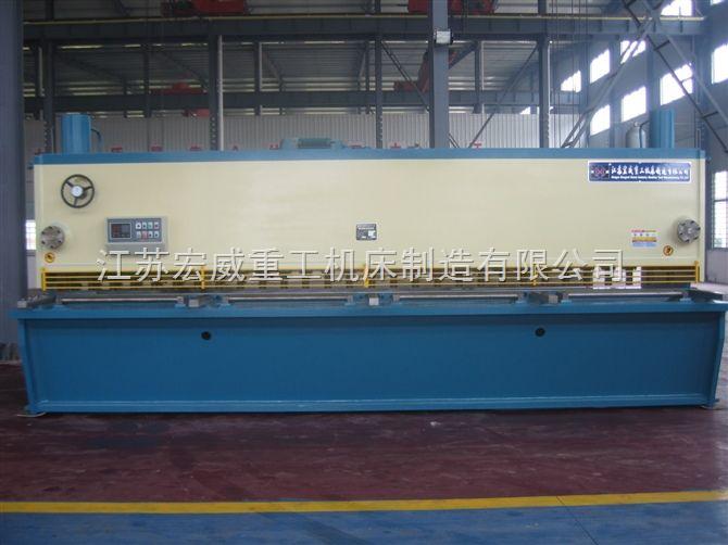 QC11Y系列大型闸式剪板机价格