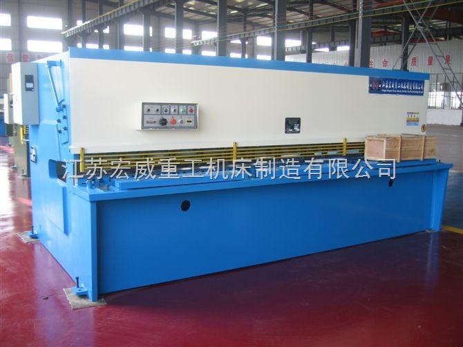 QC12Y系列液压摆式剪板机价格