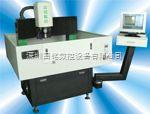PCB模具钻孔机