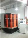 塑料模具钻孔机LM600