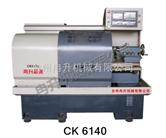 CK6140数控车床台州冉升机械