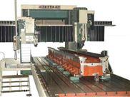 MK52系列动梁式数控龙门导轨磨床(上海重型机床)