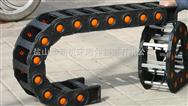 湘潭塑料穿线拖链