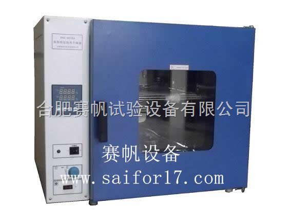 合肥干燥箱价格/合肥恒温干燥箱价格
