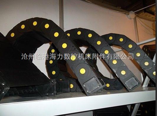 线缆拖链传送链拖链