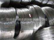 供应304不锈钢弹簧线,广东不锈钢弹簧线