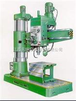 ZN3050*16型普通摇臂钻床