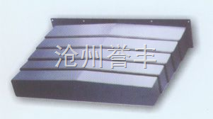 供应质沧州誉丰钢板式防护罩