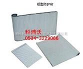 质铝型材防护帘