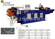 单头弯管机自动弯管机湖南弯管机长沙弯管机湖南自动弯管机厂家