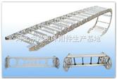 钢制钢铝塑料尼龙拖链
