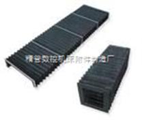 精誉供应上海无锡南通风琴防护罩导轨防护罩