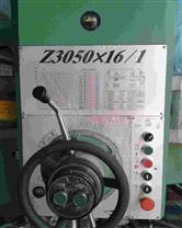 50液压钻床要/Z3050*16摇臂钻床中捷机型价格/厂
