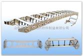 钢制拖链,工程塑料拖链,重庆钢铝拖链