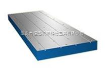 供应T型槽平台 T型槽平板 基础平台