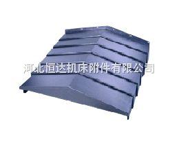钢板导轨防护罩,机床导轨防护罩