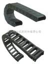 塑料拖链,工程塑料拖链,工程拖链