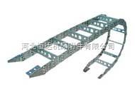 钢制拖链,工程钢制拖链,穿线钢制拖链