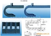 拖链生产厂家,拖链价格,拖链规格,机床拖链