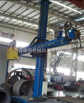 HJ5050型自动焊接操作机耀强