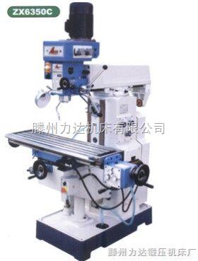 滕州zx6350c微型钻铣床价格/高精度钻铣床型号生产厂