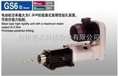 高刚性钻孔动力头GS6型