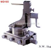WD165砂轮修整器
