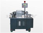 自动割管机-自动下料机-自动切割机-尾料通用-轴承钢-20#钢-45#钢