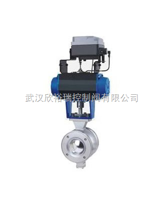 PV系列气动V型调节阀