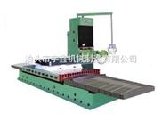 ZHX-W-1-700C变频端面镗铣