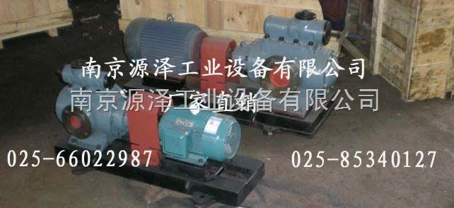 HSNH三螺杆泵稀油站润滑装置