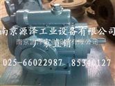 QSN三螺杆泵,QSNF三螺杆泵南京三螺杆泵