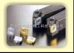 立方氮化硼刀具