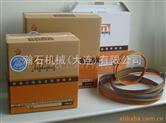 双金属带锯条广泛用于普通材料锯切系列