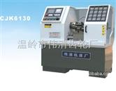 厂家专业生产供应数控机床 经济型数控机床 可加工定做