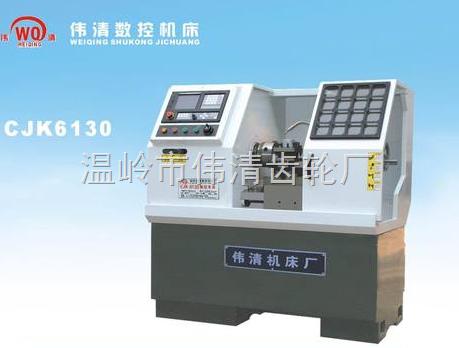 供应数控机床 经济型数控机床 精密数控机床