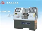 供应CJK6130小型易操作数控车床